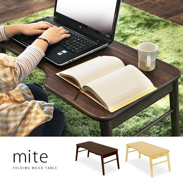 センターテーブル 幅80cm 軽量折りたたみテーブル 折畳みテーブル ローテーブル Pcデスク パソコンデスク 木製 おしゃれ 北欧 シンプル Ys 82 810 暮しをサポート 折りたたみテーブル ローテーブル 折りたたみ