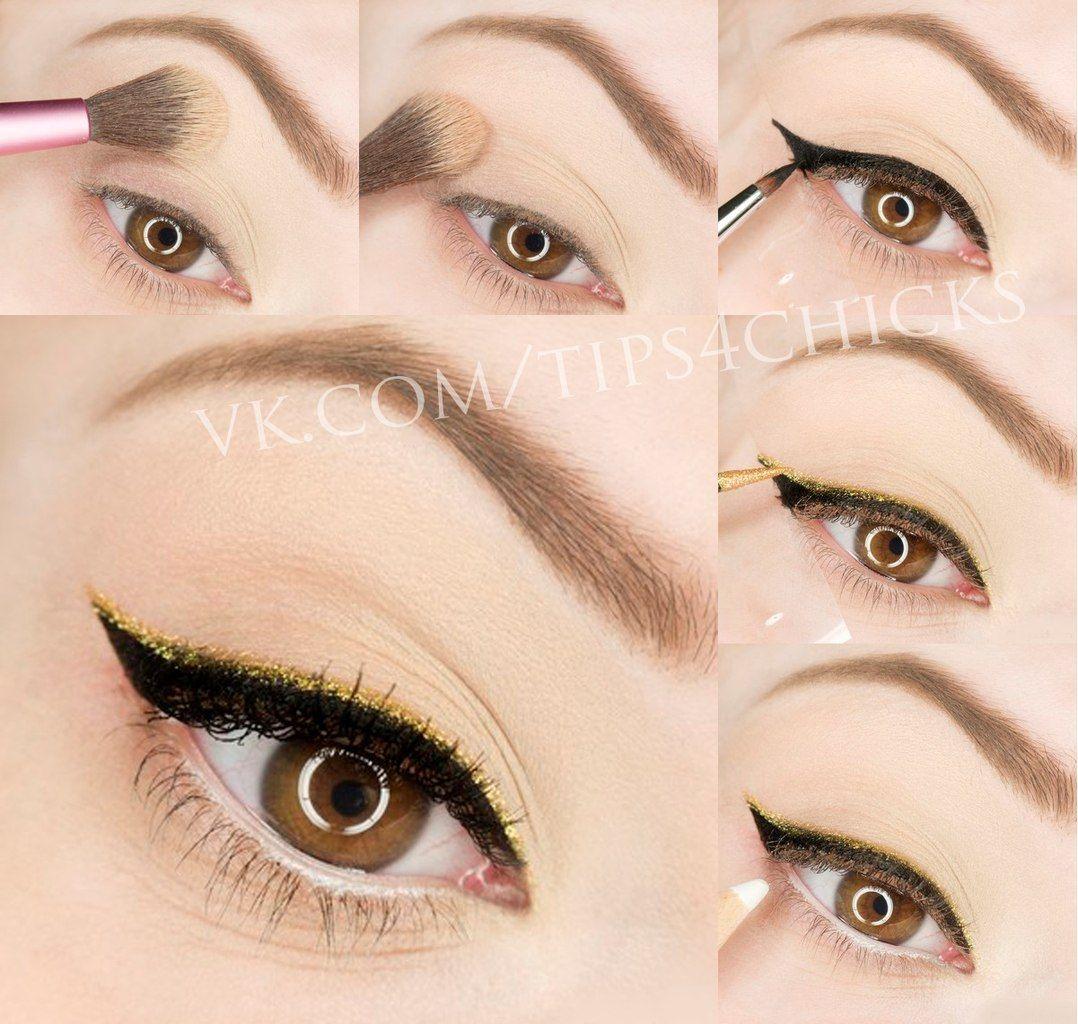 Golden winged makeup tuto