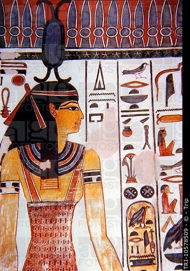 Luxor Egypt Painting of Neith Goddess of War and Funerals in Tomb of Nefertari.