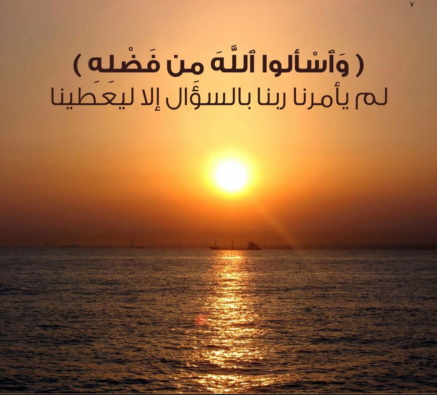 ٣٢ النساء Celestial Sunset Outdoor