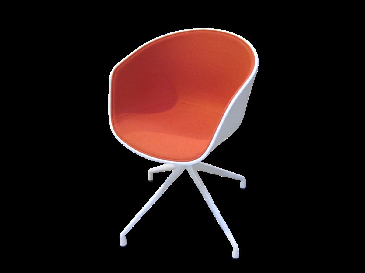 Fauteuil Hay About A Chair Etat Neuf Modele D Expo Fauteuil Design Mobilier Design Mobilier