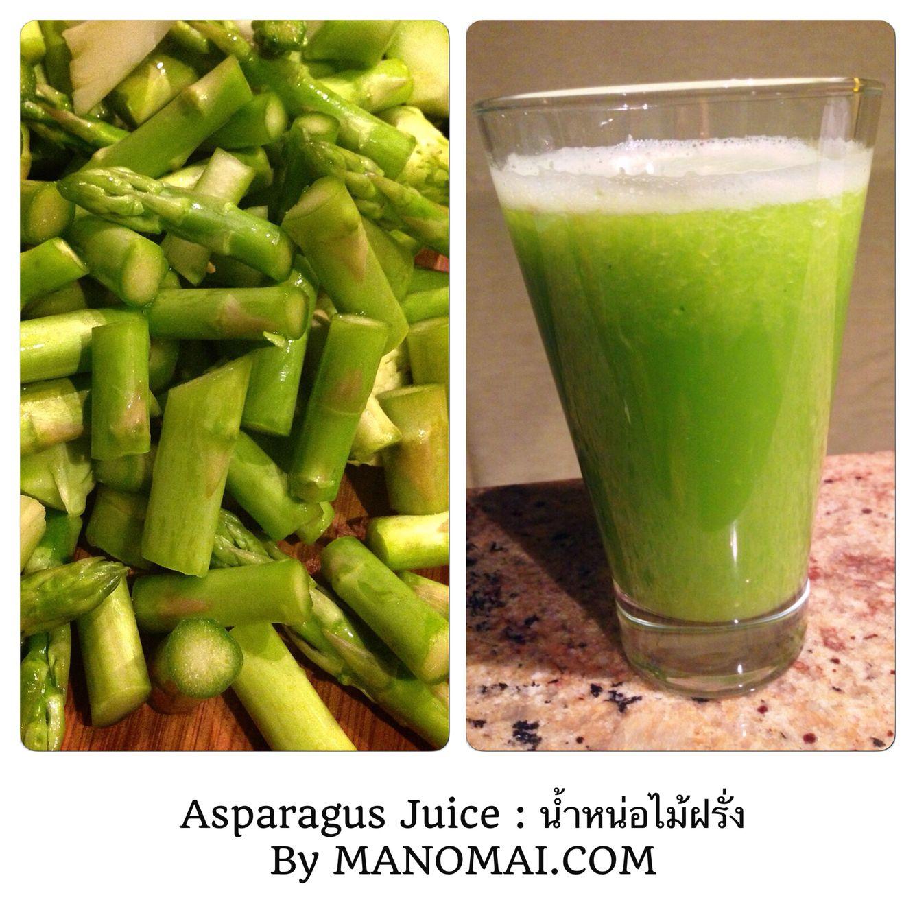 Asparagus Juice • • • • • ++ Benefits ++ Asparagus is an ...