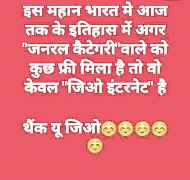 Pin by Dileep Gautam on comedy | Pinterest | Funny posts, Hindi ...