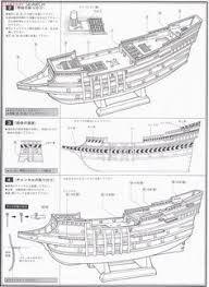 Картинки по запросу ガレオン 図