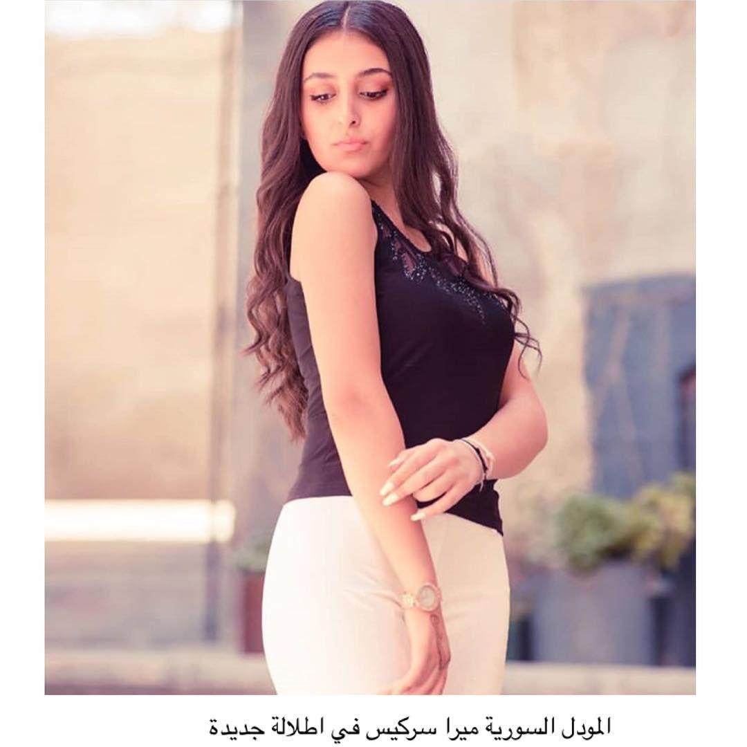 Watch The Best Youtube Videos Online Mlle Mira Sarkis مصر السعودية الامارات دبي موسيقى صور فاشن الكويت مشاهير جمال سناب شات بنا Fashion Camisole Top Women