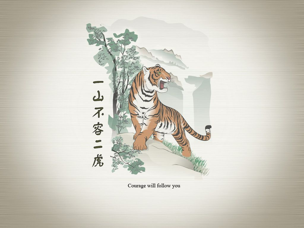 Courage will follow you | Projects to Try | Feng shui ...
