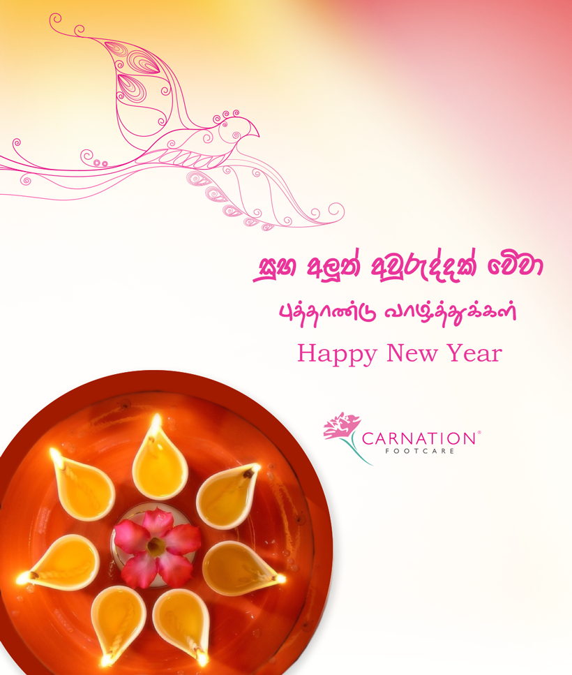 Happy new year sinhala wishes image