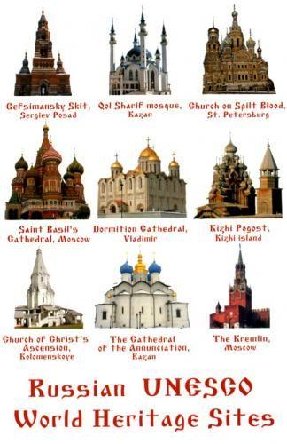 Unesco World Heritage Sites In Russia World Heritage Sites Unesco Heritage Site Unesco World Heritage Site