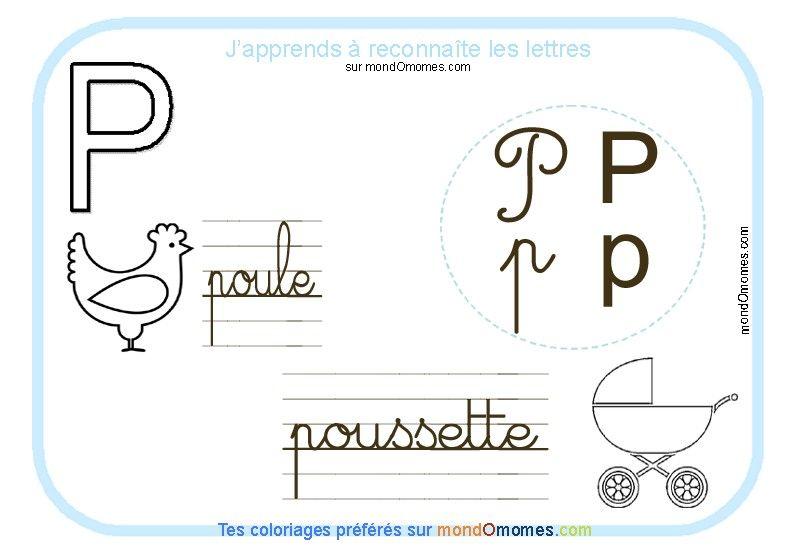 Coloriage alphabet lettre p coloriage exercice maternelle - Lettres alphabet maternelle ...
