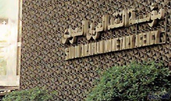 النقد العربي السعودية ت وقف شركة العمودي للصرافة Roman Shade Curtain Animal Print Rug Outdoor