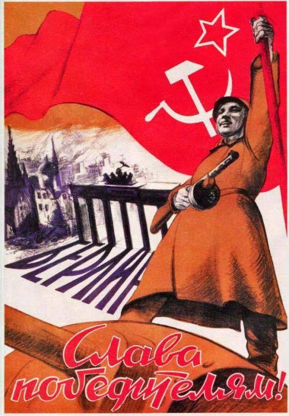 Вторая мировая война открытка, картинки