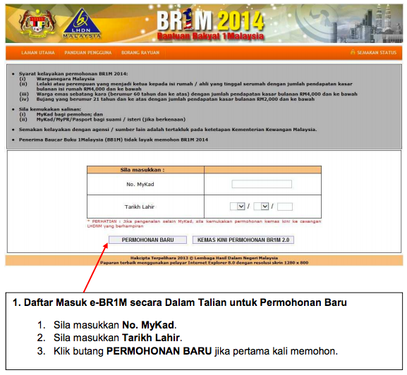 Borang Permohonan Br1m 2015 Online Ebr1m Hasil Gov My Governor Online Projects To Try
