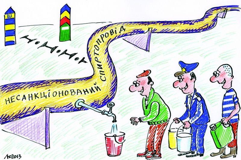 Прикордонники викрили контрабандний трубопровід. #WZ #Львів #Lviv #Новини #Карикатура  #контрабанда