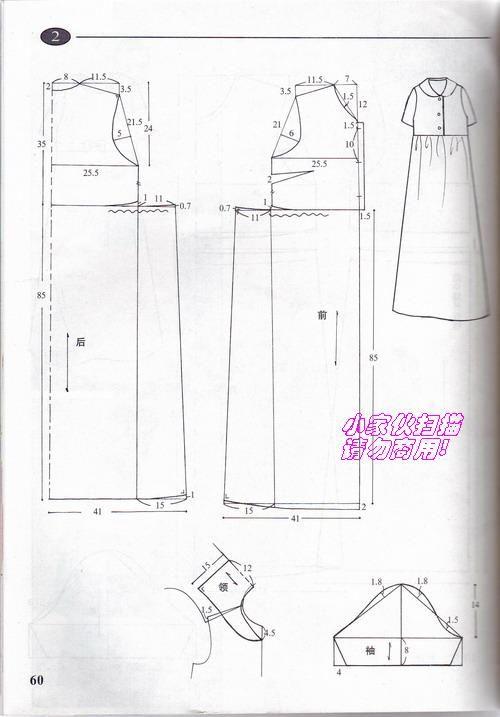 dress pattern (pregnant) | Sew! | Pinterest | Ropa, Costura y Bordado