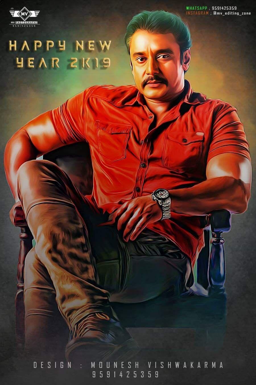 D Boss Fan in 2019 Kannada movies, Star wallpaper, Boss