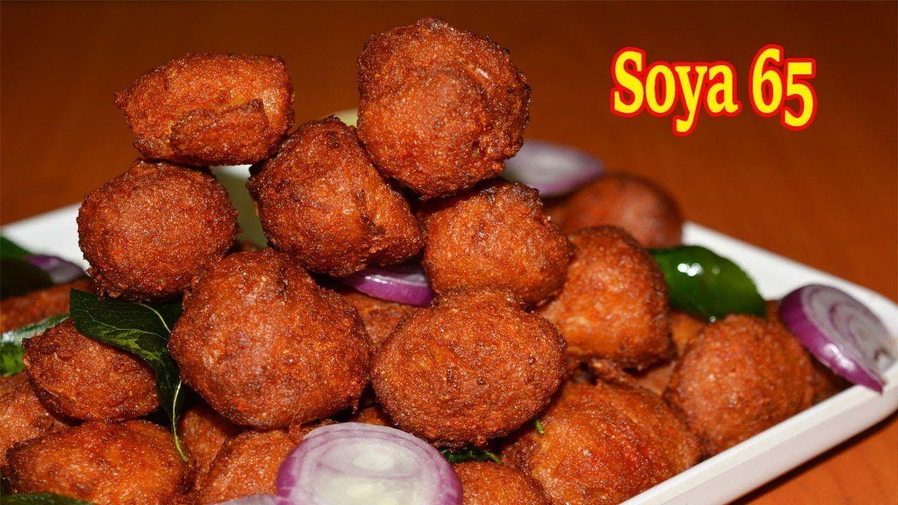 Soya 65 Recipe HungryForever Food Blog Recipes, Soya