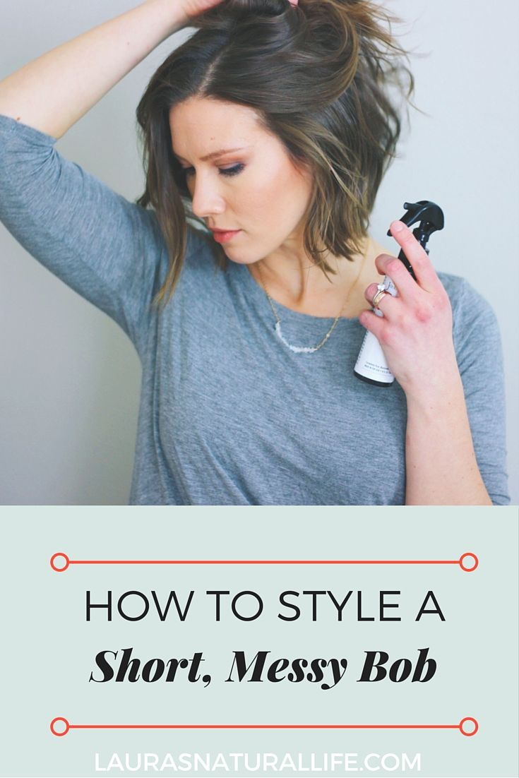 How I Style My Short Hair Laurasnaturallife Create Your