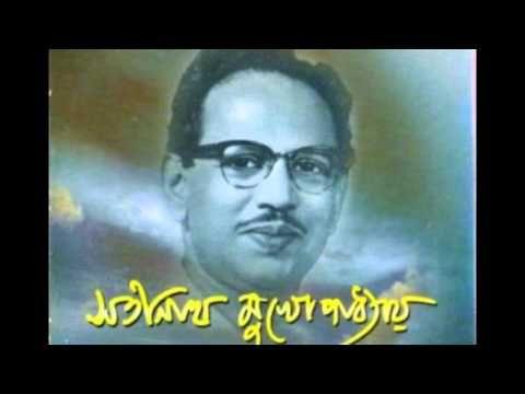 Akash Eto Meghla Jeo Nako Ekla Satinath Mukhopadhyay Music