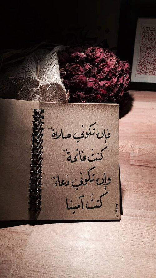 صور حلوه للبنات صور حلوة مكتوب عليها للفيسبوك والواتس اب احلي صور مع عبارات My Life Quotes Arabic Words Love Quotes
