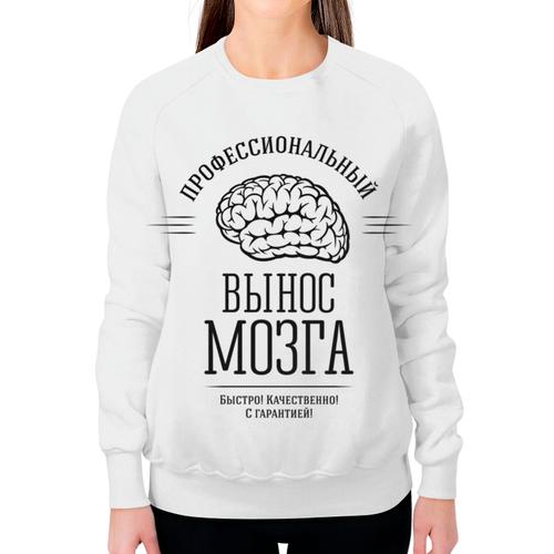 магазин свитшотов москва