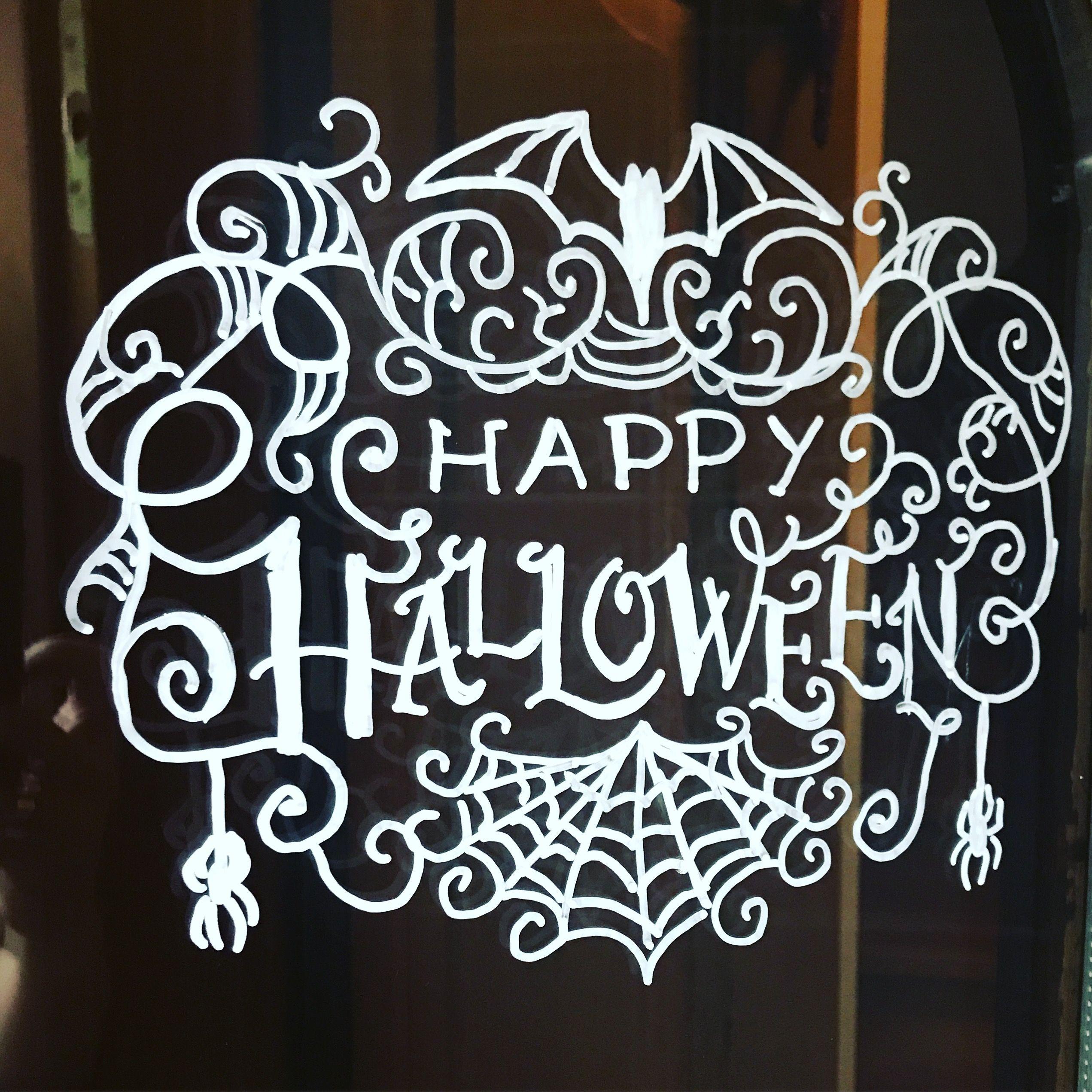 Der Mamablog Aus Dem Rheinland Halloween Tafel Halloween Kinder Und Halloween Feiern Mit Kindern