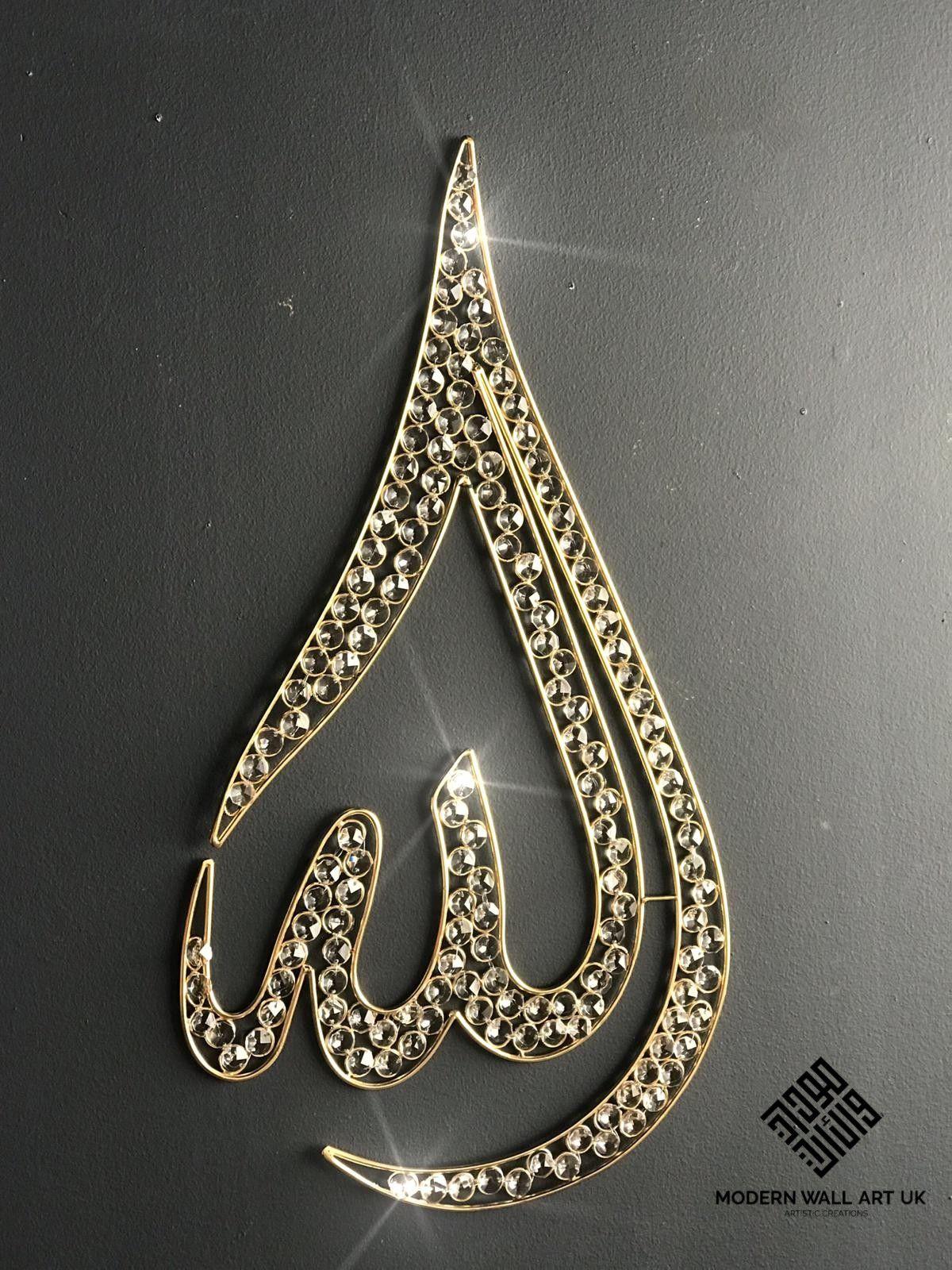 Modern Wall Art UK - Allah Teardrop Metal Wire with ...