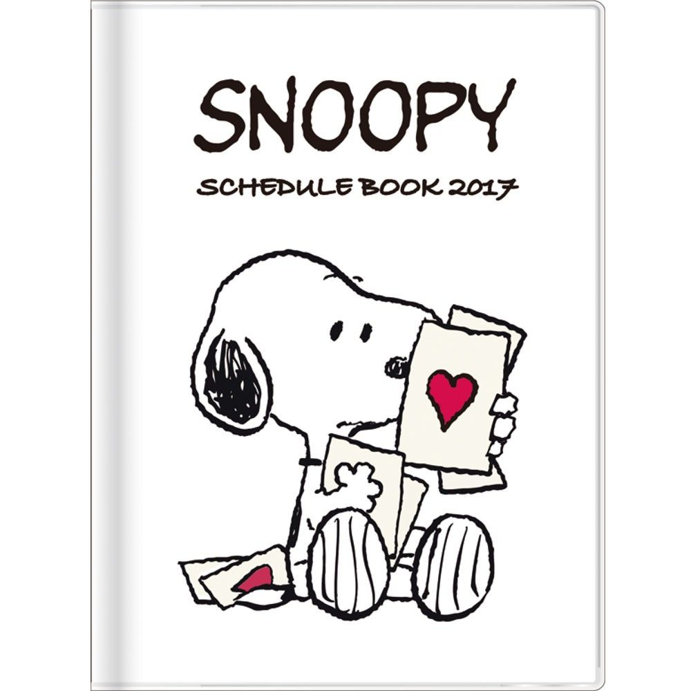 Good 2017 Peanuts Snoopy Schedule Book Weekly Planner B6 Letter White