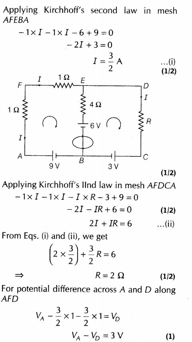 Pin Uivatele Eltop Na Nstnce El 01 Pinterest Physics Electriccircuit2jpg Mechanical Engineering Electronic Electrical Formulas Electric Circuit Science