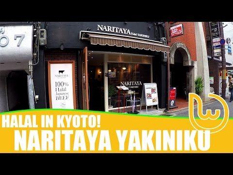 Halal In Kyoto Naritaya Yakiniku Youtube Kyoto Halal Recipes Halal