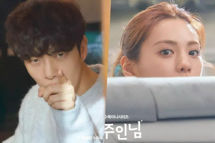"""Lee Min Ki And Nana Have An Unusual Encounter In New Drama """"Oh My Ladylord"""""""