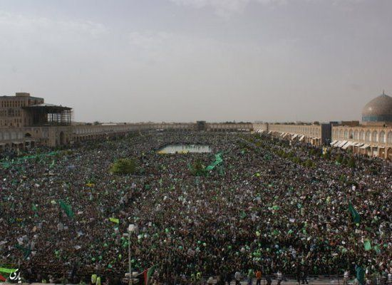 2009 Protests Iran World Heritage Sites City City Photo