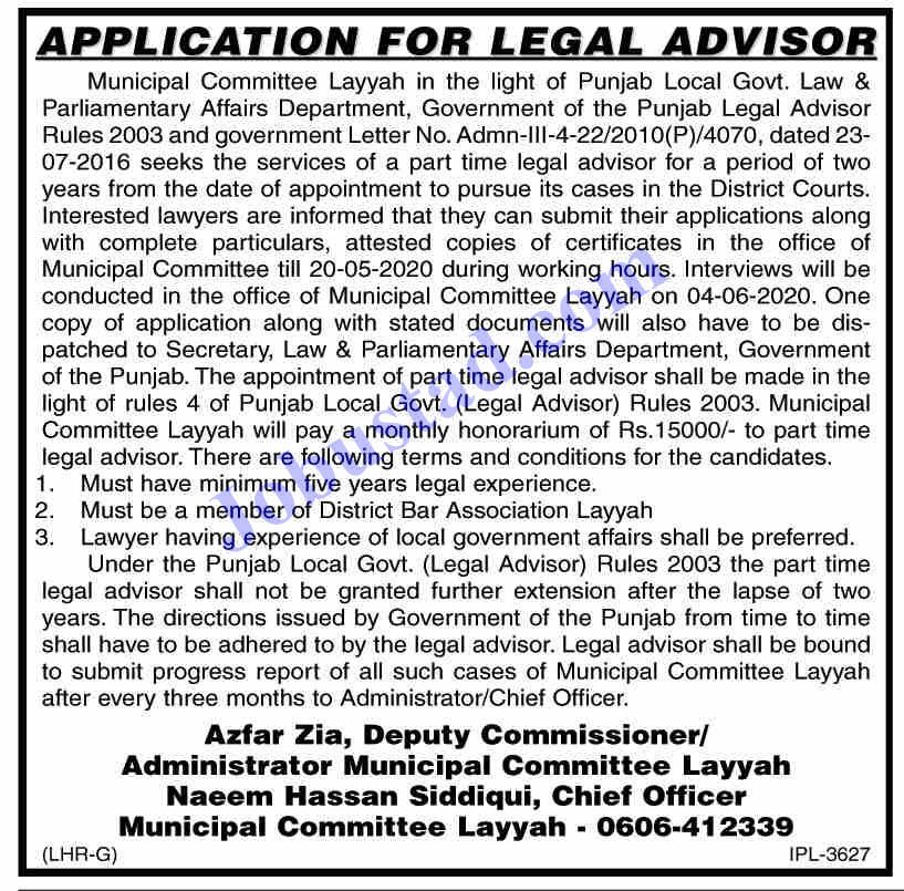 Municipal Committee Layyah Jobs 2020 for Legal Advisor in