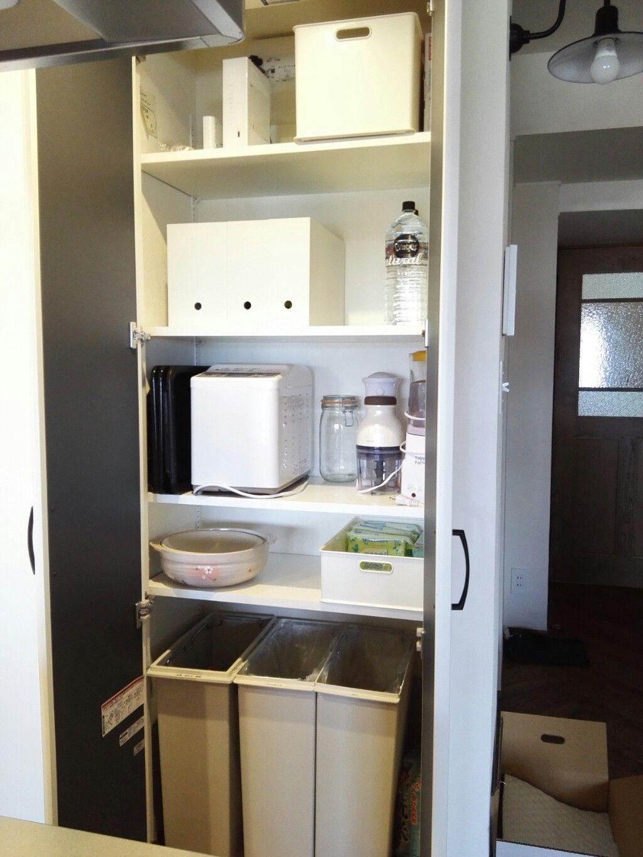 狭いパントリー収納アイデア 無印 ニトリのケースでビフォーアフター リノベと暮らしとインテリア イケアのパントリー パントリー 収納 アイデア キッチンパントリーのデザイン