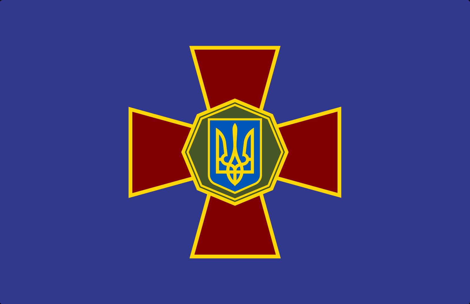 Pin on Fajna flagi