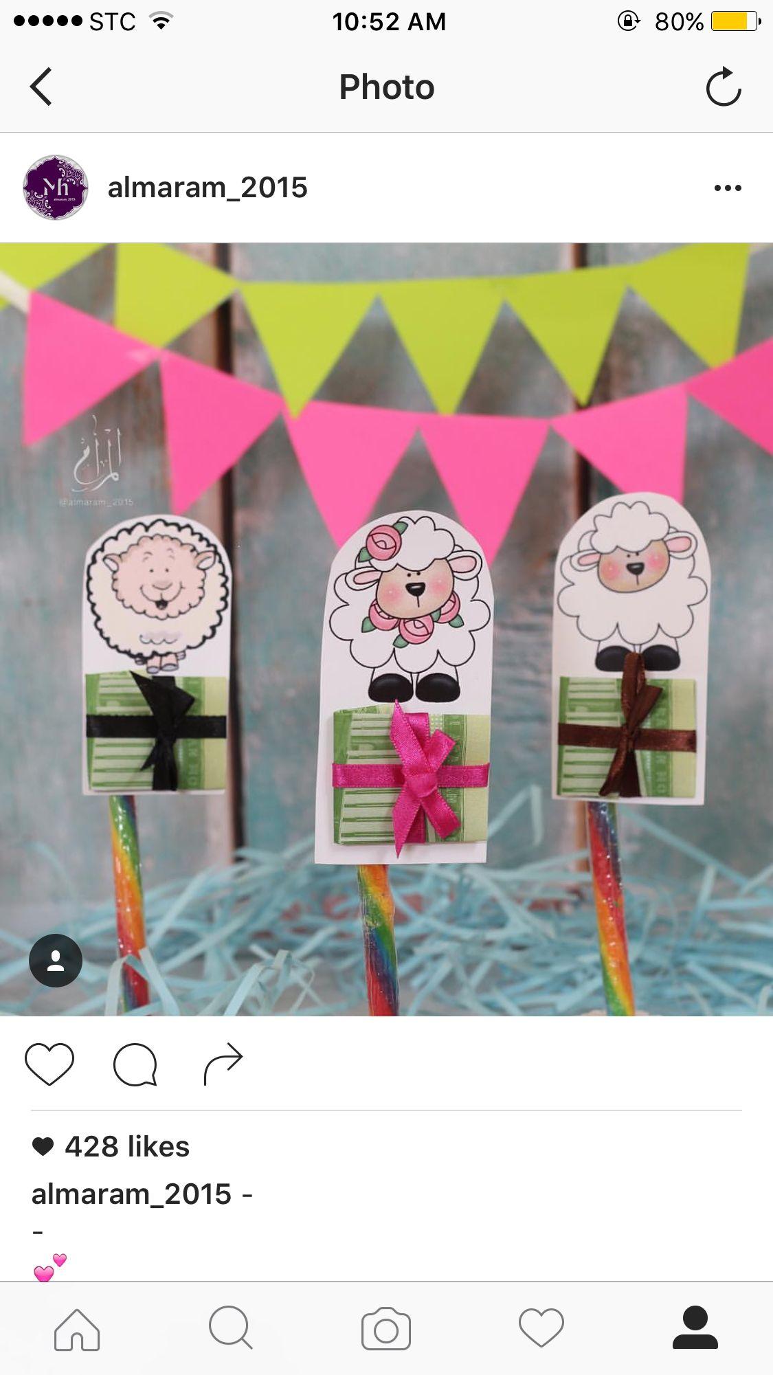 Pin By Mai On توزيعات Eid Crafts Eid Gifts Eid Cards