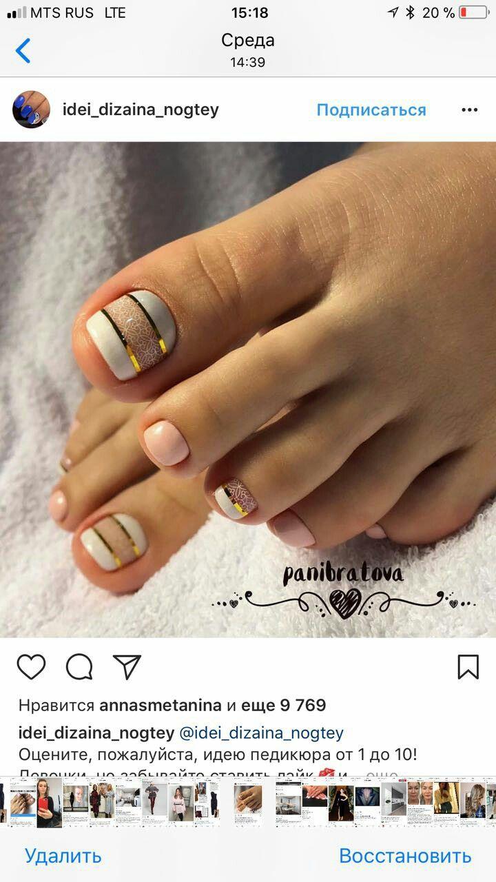 Pin von Francia Alba auf Diseños para uñas del pie   Pinterest ...