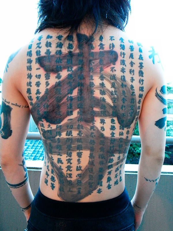 Miyavi S Back Tattoo Lee By Kotaro Sato Miyavi Miyavi Tattoo