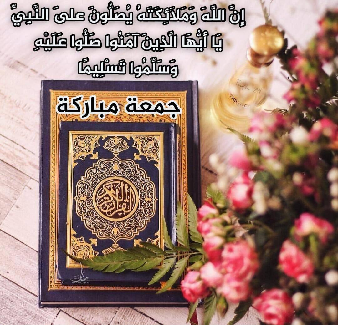 Pin Pa صلوات على محمد واله و صباحياة