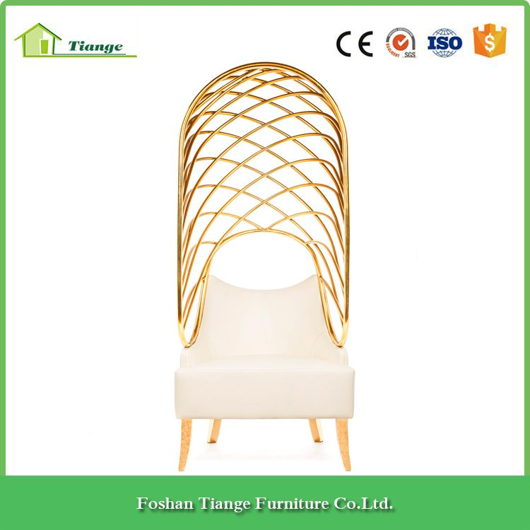 European Fashion Style Brass Metal Finish Top Becomes Me Leather Armchair