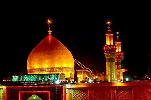 Photo Sharing Islamic Pictures Imam Ali Shrine