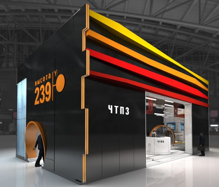New Exhibition Stand Design : Металл экспо ЧТПЗ new exhibit ideas pinterest