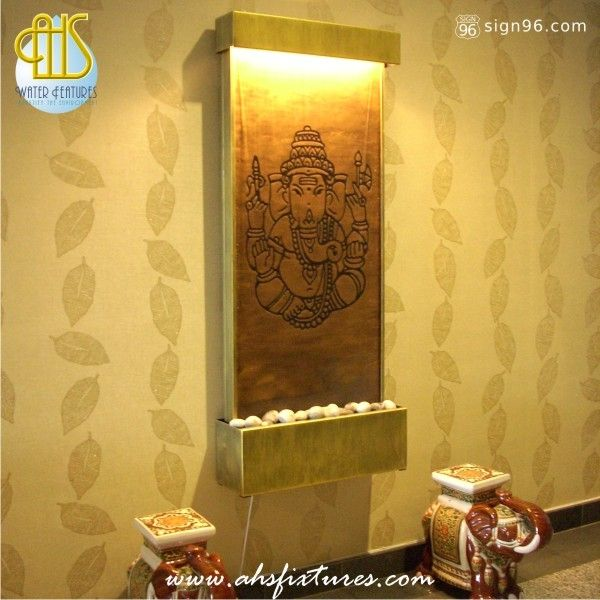 Ganesh Laminated Imprint Textured Glass Wall Fountain Water Feature