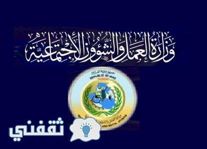 الاستعلام عن اسماء الرعاية الاجتماعية نقدم لكم رابط مباشر للاستعلام عن اسماء مستحقي الرعاية الاجتماعية في العراق حيث ظه Calm Artwork Calm Keep Calm Artwork