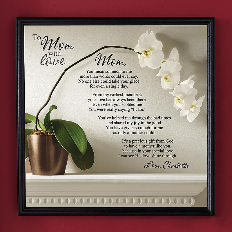To Mom with Love Framed Canvas 16 x 16 Personalized