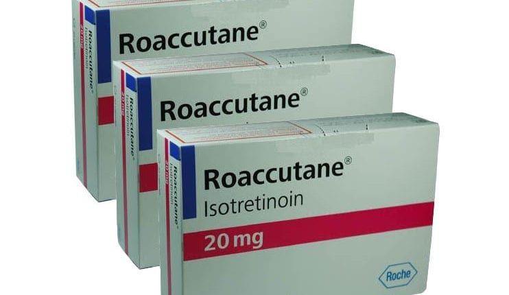 سعر حبوب الروكتان وزيراكتان في السعودية صيدلية النهدي والدواء Roaccutane Roaccutane Roche Convenience Store Products