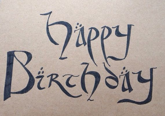 Hobbit Lord of the Rings Birthday Card Kraft or white paper