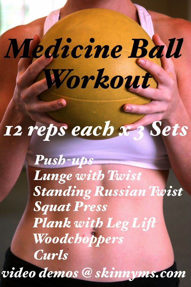 Transform your body with the Medicine Ball Workout!  Perform 3 x's weekly and see results in less than 3 weeks!!! #workout #fitness