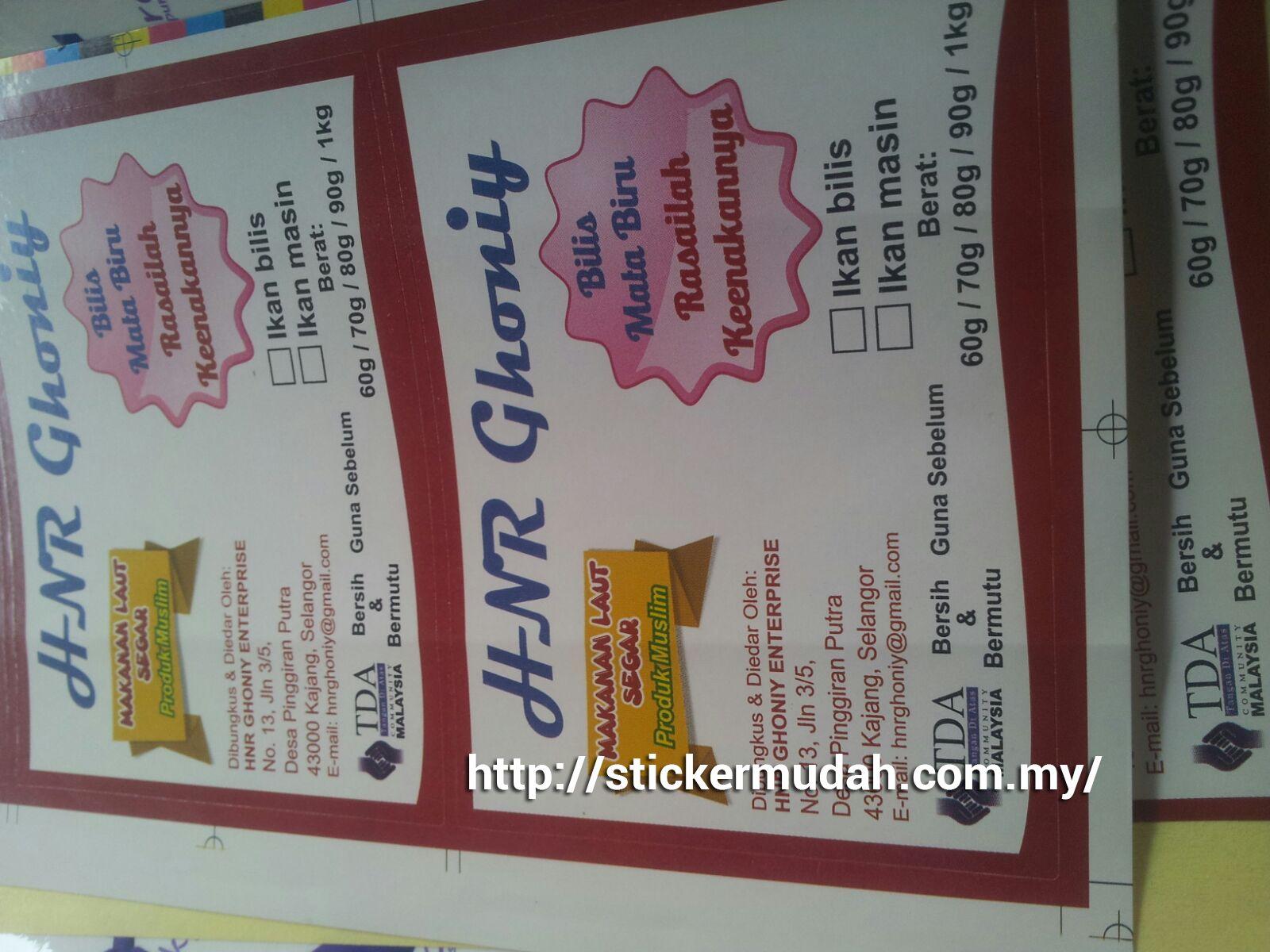 food label stickers printed label sticker pinterest