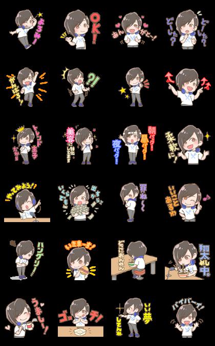 Shouta Aoi Hungry Night — Sticker for LINE & WhatsApp