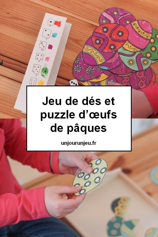 Une dernière activité sur le thème de Pâques. Aujourd'hui, on va créer un puzzle mais aussi un jeu. Le support de base est le même. Une feuille avec 9 œufs de Pâques en noir et